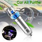 MECO Car Air Purifier Fresher Negative Ions Car Cigarette Lighter Adaptor Air