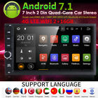 """7"""" 1080P Double 2Din 1080P Touch Screen   2+16G Car Stereo Radio FM Wifi DVR DAB"""