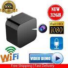 Mini 32G 1080P WIFI Hidden Spy Camera USB Wall Charger Night Vision Lot AS