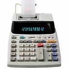Sharp EL-1801V 12 Digit Printing Calculator, Off White, 1 Each (Quantity)
