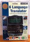Seiko 6 Language Translator Orginizer & Travel Alarm Clock DF-4033 NEW FREE SHIP
