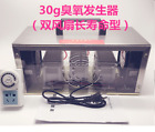 30g Ozone Generator Ozone Disinfection Machine Air Purifier only 220v NEW