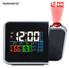 Projection Alarm Clock Digital LED Temperature Thermometer Humidity Hygrometer