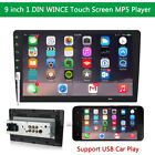"""9"""" 1Din Car Stereo MP5 Player HD Radio In-dash Head Unit Mirror Link USB Dongle"""