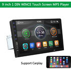 9 Inch Single 1DIN Auto MP5 Player FM Touch Screen HD Wince System 12V Universal