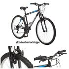 Mens Mountain Bike 26 18 Speed Bicycle Trail Blazer Outdoor Off Road Cycling