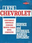 1976 CORVETTE SHOP & OVERHAUL MANUAL SUPPLEMENT
