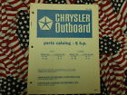 1973 Chrysler Outboard 5 HP Parts Catalog