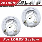 WHITE PREMIUM 200Ft CCTV SURVEILLANCE BNC EXTENSION CABLES FOR LOREX SYSTEMS
