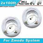 WHITE PREMIUM 200Ft CCTV SURVEILLANCE BNC EXTENSION CABLES FOR ZMODO SYSTEMS