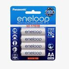 Panasonic BK-3MCCE/4BK eneloop Rechargeable Ni-MH AA 4 Pcs Made in Japan