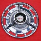 Chevrolet 1963 1964 Passenger Impala SS Hub Cap. Old Wheel Book E-8 Wheel Cover
