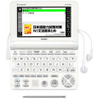 Casio Electronic Dictionary XD-SU5300 for Japanese Learners From Japan New