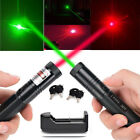 10Miles 1MW Green&Red Visible Beam 18650 Power Laser Pointer Lazer &Charger
