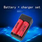 2pcs 26650 3.7V 8800mAh Rechargeable Li-ion Battery + Charger For Flashlight NN