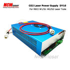 HQ Power supply for RECI CO2 Laser Tube 80W  90W 100W  Z2 W2 S2 DY10 110V Cutter