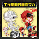 Hataraku Saibou はたらく細胞 AE3803 U-1146 Two-sided Acrylic Keychain Pendant Charm