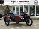 2018 Ural Gear Up 2WD Burgundy Satin Classic Burgundy Satin Ural Gear Up at AlphaCars & Ural of New England (NH)