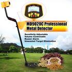 Professional Underground Metal Detector MD9020C metal-detector High Sensitivi RL