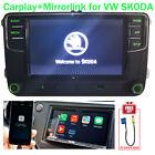 "VW SKODA 6,5""Car Stere RCD330G+Green Key Carplay Bluetooth,USB,RVC,AUX,MP3,SD"