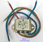 1PCS 220V power supply Filter Sound interference EMI Single-phase Filter