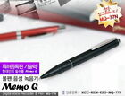 ESONIC Digital Voice Sound Recorder 256MB~1GB Ballpoint Pen Type Writable I_g