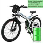 26inch 36V Foldable Electric Power Mountain Bicycle with Lithium-Ion WT88