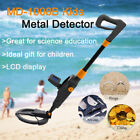MD-1008B Metal Detector Beach Search Machine Underground Gold Digger LCD Diaplay