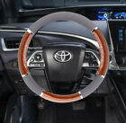 Gray Vinyl with Wood Grand Car Steering Wheel Cover - Gray/Brown