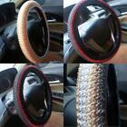 Ice silk Easy Summer Cool Auto Car Steering Wheel Cover Anti-Slip Elastic CA