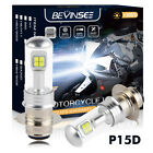 For Yamaha Raptor 125 350 700 700R Cree LED P15D H6M Headlight Bulbs White 80W