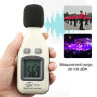 GM1351 Digital Decibel Sound Level Meter Tester Portable Noise Measure Device