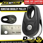 RONSTAN KITEBOARD SAIL STANDARD BLOCK KITE BRIDLE LINE PULLEY REPLACEMENT BLACK