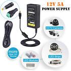 12V Security Camera Power Adapter +2 Converter Connector for Analog/AHD DVR CCTV