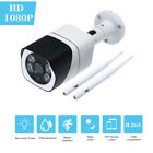 HD 1080P 2MP 2.4Ghz/5Ghz Waterproof WiFi Bullet CCTV IP Camera Night Vision J5B4
