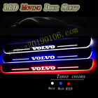 2pc Volvo XC60 2015-2019 Car LED Scuff Plate Pedal Door Sill Moving Logo Lights
