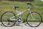 """NEW COLUMBA 26"""" Folding Bike Shimano 18 speed Silver (SP26S_SLV)"""