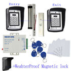 In and Out Metal Waterproof Stand-alone H10301 Card Access Control Keypad System