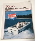 Clymer Volvo Stern Drive Shop Manual 1968-1993 Official Good Condition B770
