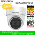 Hikvision DS-2CD2H25FWD-IZS 2MP IP Security Cameras 2.8-12mm H.265 POE 1080P IR