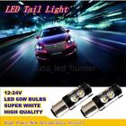 2x White Tail  Light for 2007-2016 Nissan Versa 60W High Power leds Bulbs