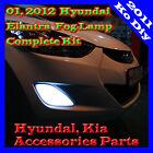 Genuine Fog Lamp Light Wiring Harness Complete Kit For 11 12 13 Hyundai Elantra