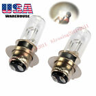 For Yamaha Kodiak 400 Halogen Headlight Bulbs 35W ATV 1997 1998 99 2000 2001 x2