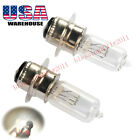 For Kawasaki KLF220 Bayou Halogen Headlight Bulbs 35W 12V 1988 1989 1990 1991 x2