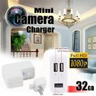 2 PCS 1080P HD USB Wall Hidden Camera Charger Adapter with Advance Motion Detect