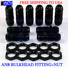 10x AN8 -8 AN to AN-8 Straight Male Alloy Bulkhead Flare Fitting Adaptor+Nut