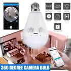 VR Bulb Camera 360 Degree Panoramic wifi Hidden Camera White Light Bulb Spy Home