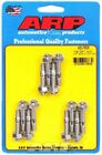 ARP Valve Cover Fastener Stud Hex Nuts Polished 12 pc P/N 400-7606
