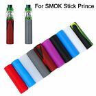 Anti-slip Skin Cover Sleeve Wrap Silicone Case Protective for SMOK Stick Prince