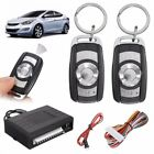 Universal Car Remote Control Central Kit Door Lock Keyless Entry System ZS